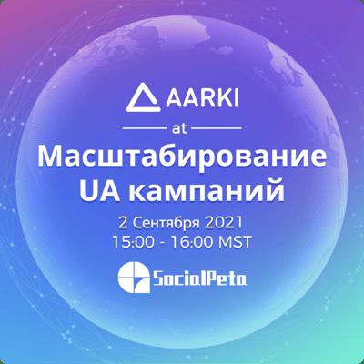 RUS-Webinar_RU