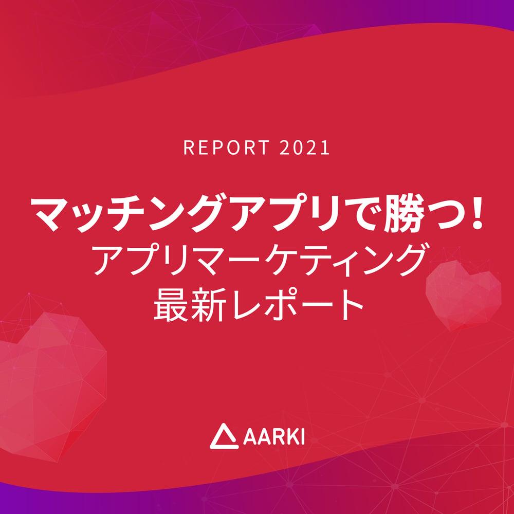 Japan Dating App Report