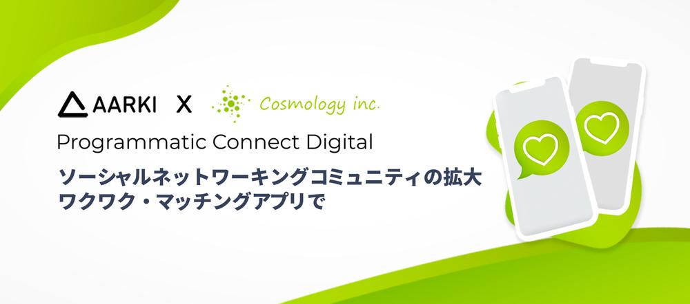 JP_Cosmology