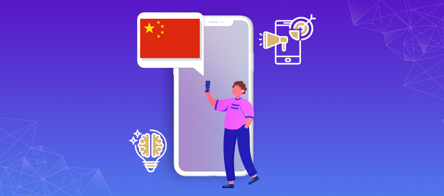 State of Programmatic in China