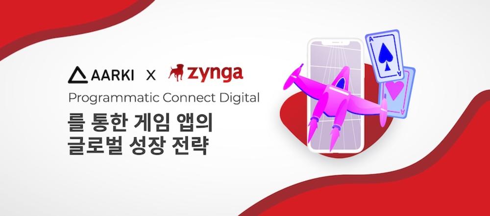 ZYNGA-KR